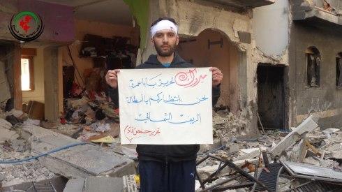 0 marzo 2013 Omar al Tellawi - Baba Amr